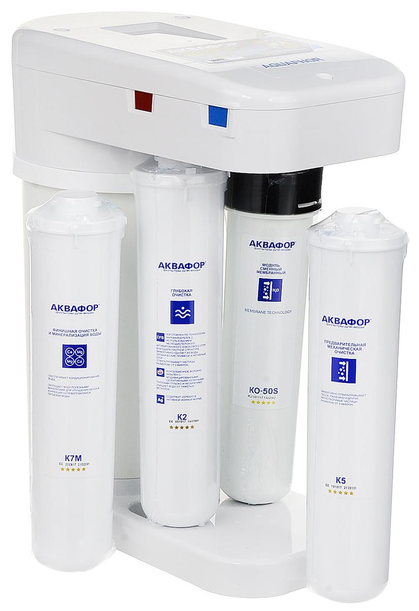 Сверхкомпактная система обратного осмоса DWM 101S Морион обеспечивает повышенную скорость фильтрации, экономичное и простое  обслуживание, большой запас чистой воды и, конечно же, превосходное качество очистки.  Высокотехнологичная система автоматики позволяет использовать Аквафор DWM-101S при низком давлении в водопроводе без  дополнительного насоса и экономить до 9 тонн воды в год.  Входящий в комплект минерализатор восстанавливает оптимальное соотношение неорганических солей, что способствует вашему здоровью и  долголетию.  Обратите внимание! Данная модификация Аквафор Морион DWM-101S комплектуется мембранным модулем К-50S. Внимательно  выбирайте новый модуль К-50S на замену. Сменный мембранный модуль К-50 для Вашего DWM не подходит!  Время набора полного бака: 60 минут (в среднем).  Производительность: 7,8 л/час.  Чистая вода/Дренаж: 1л / 4л.  Полная комплектация, включенная в стоимость фильтра:  1. Модуль K5 - Механическая очистка воды, срок службы около 3 месяцев.  2. Модуль K2 - Доочистка воды, срок службы около 6 месяцев.  3. Обратноосмотическая мембрана К-50S - глубокая очистка и умягчение. Замена ~ 1 раз в 1,5-2 года.  4. Модуль К7M - Финишная очистка воды и насыщение минералами, срок службы 1 год.  5. Корпус водоочистителя.  6. Соединительные трубки JG.  7. Узел подключения.  8. Кран для чистой воды.  9. Дренажный хомут.  10. Промывочная заглушка.  11. Инструкция по эксплуатации.