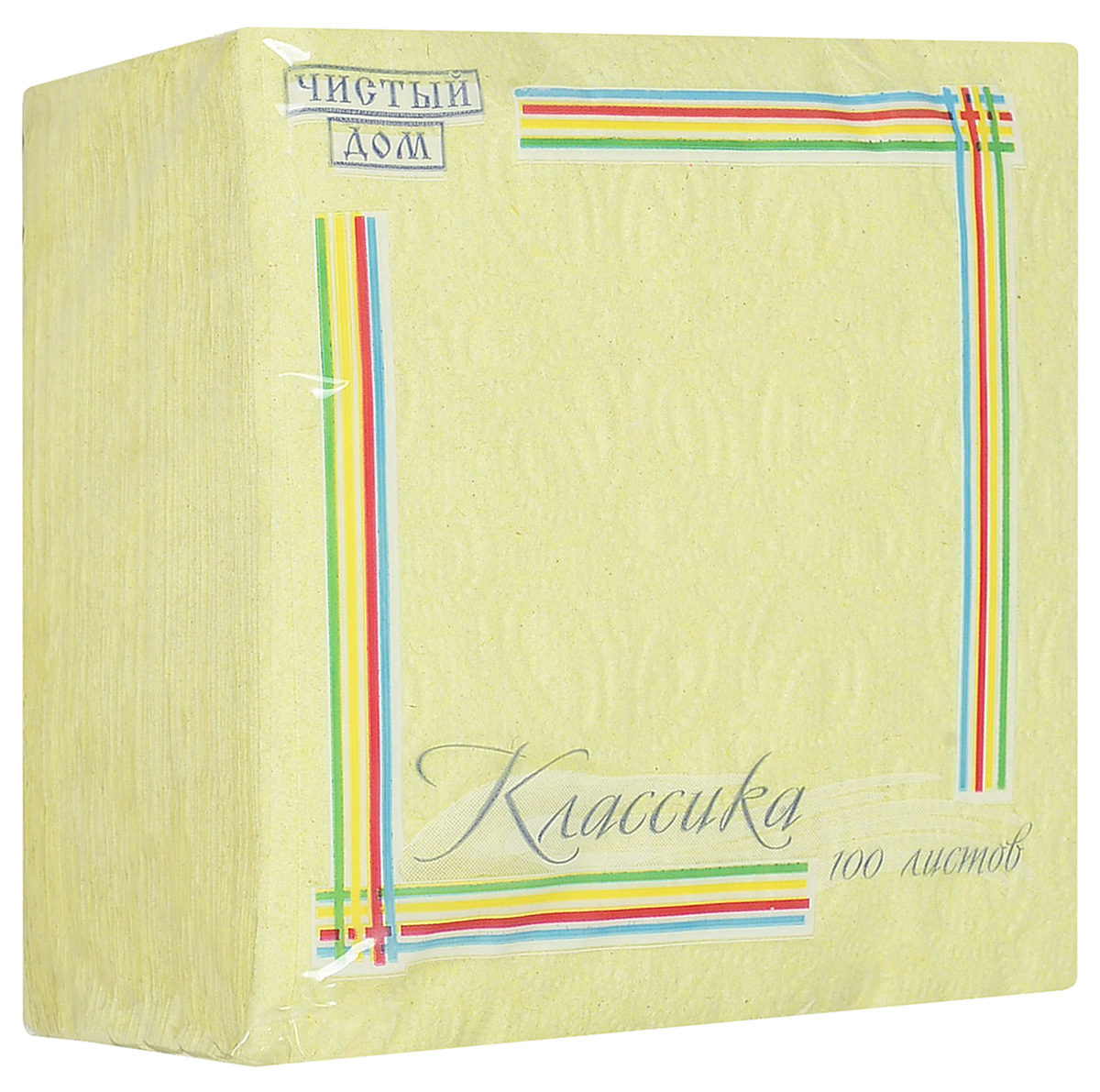 Салфетки Чистый дом Классика, однослойные, цвет: желтый, 24 х 24 см. 100 шт