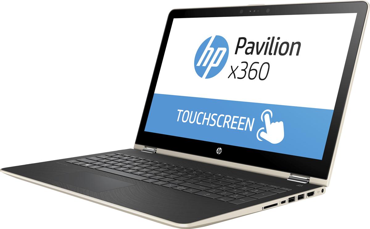 HP Pavilion x360 15-br012ur, Silk Gold (1ZA57EA)