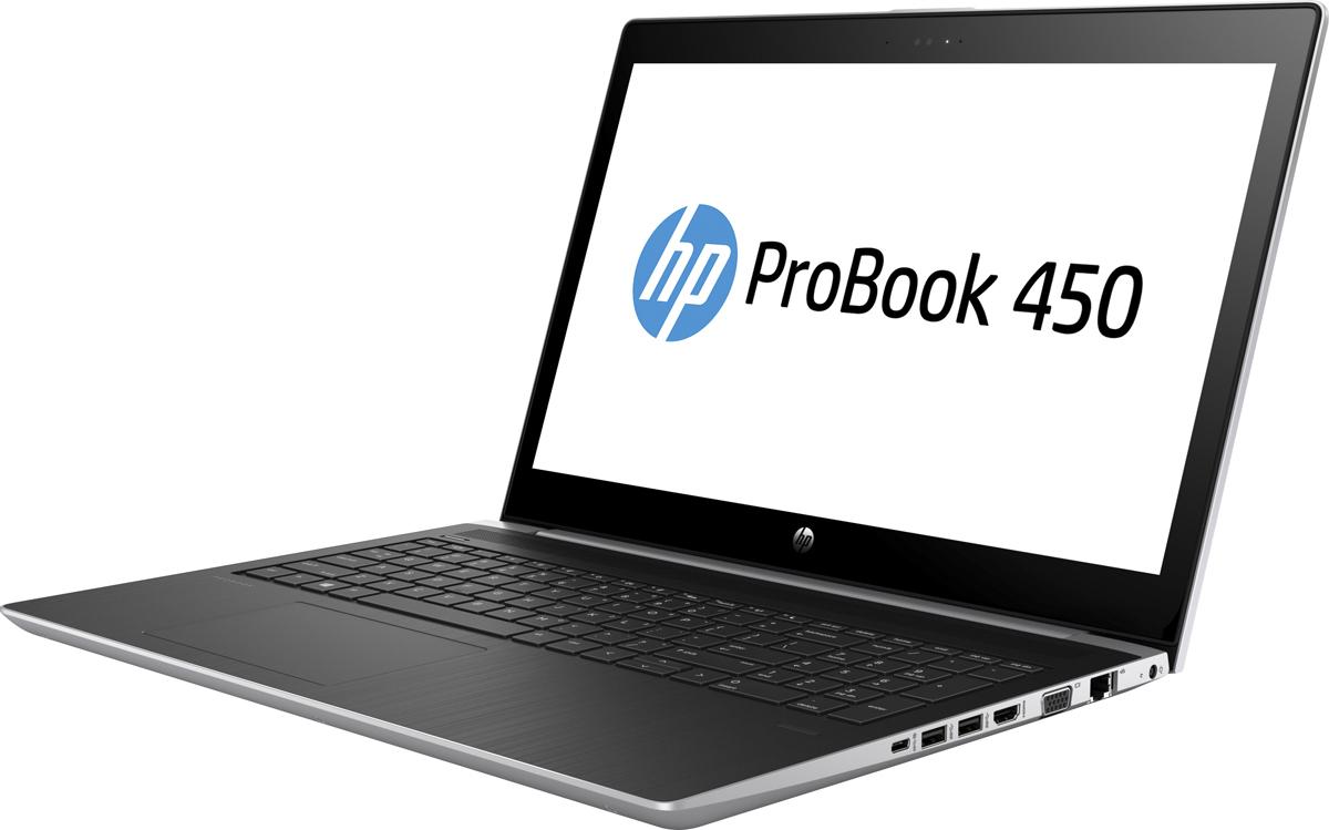 HP Probook 450 G5, Pike Silver (2SX89EA) it директор ноутбук замка безопасности 2 2 м ноутбук блокировки блокировки клавиатуры x502