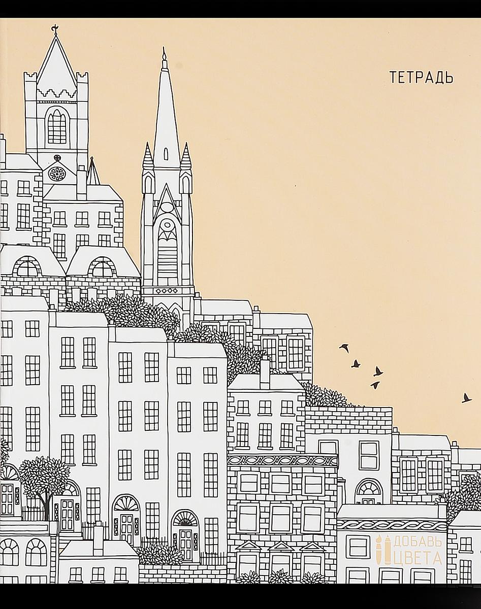 Канц-Эксмо Тетрадь Города мира 48 листов в клетку цвет желтыйТК485246_желтый