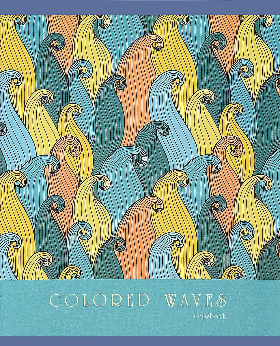 Канц-Эксмо Тетрадь Разноцветные волны 48 листов в клетку цвет зеленый, желтыйТК485199_зеленый, желтый