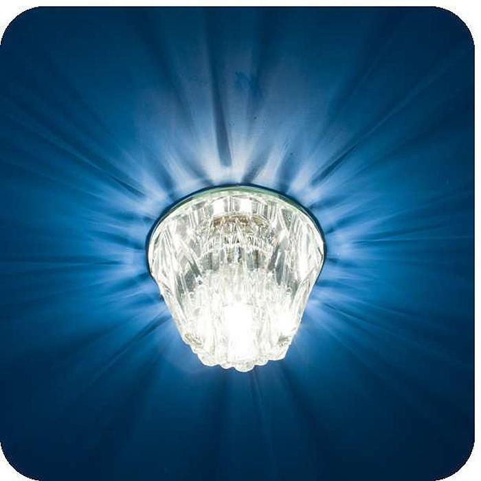 Светильник встраиваемый ITALMAC Bohemia 220 14 70, G9, цвет: прозрачный. IT8334IT8334Встраиваемые светильники светодиодные (точечные) позволяют освещать труднодоступные зоны, создают акценты на определенные элементы, что помогает дизайнеру решать различные задачи в оформлении интерьера. Эти широкие возможности точечных элементов освещения позволили им завоевать такую огромную популярность.