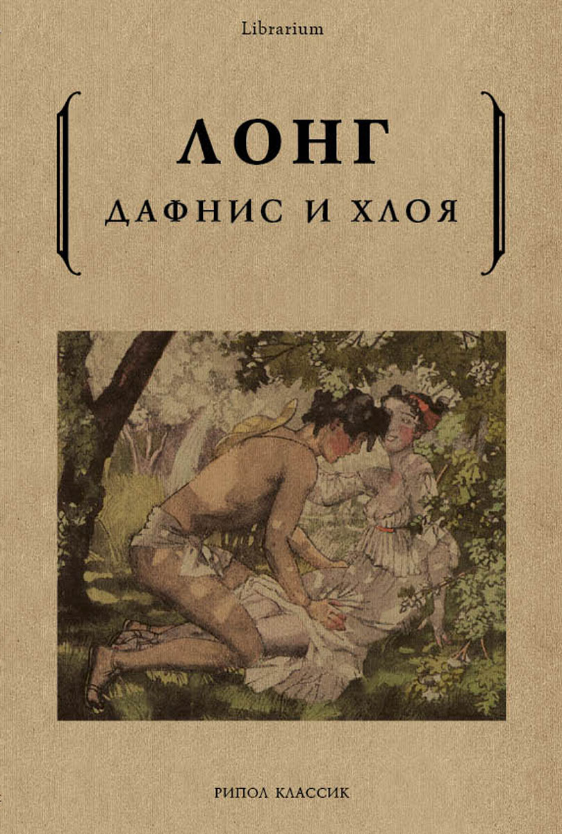 книга поллианна