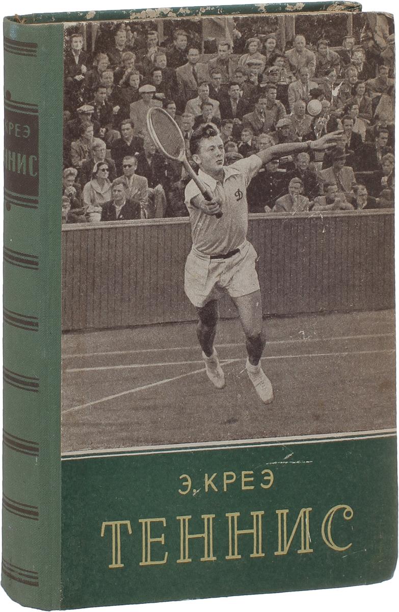 Теннис агхора 1 по левую руку бога 3 издание роберт свобода тв переплет