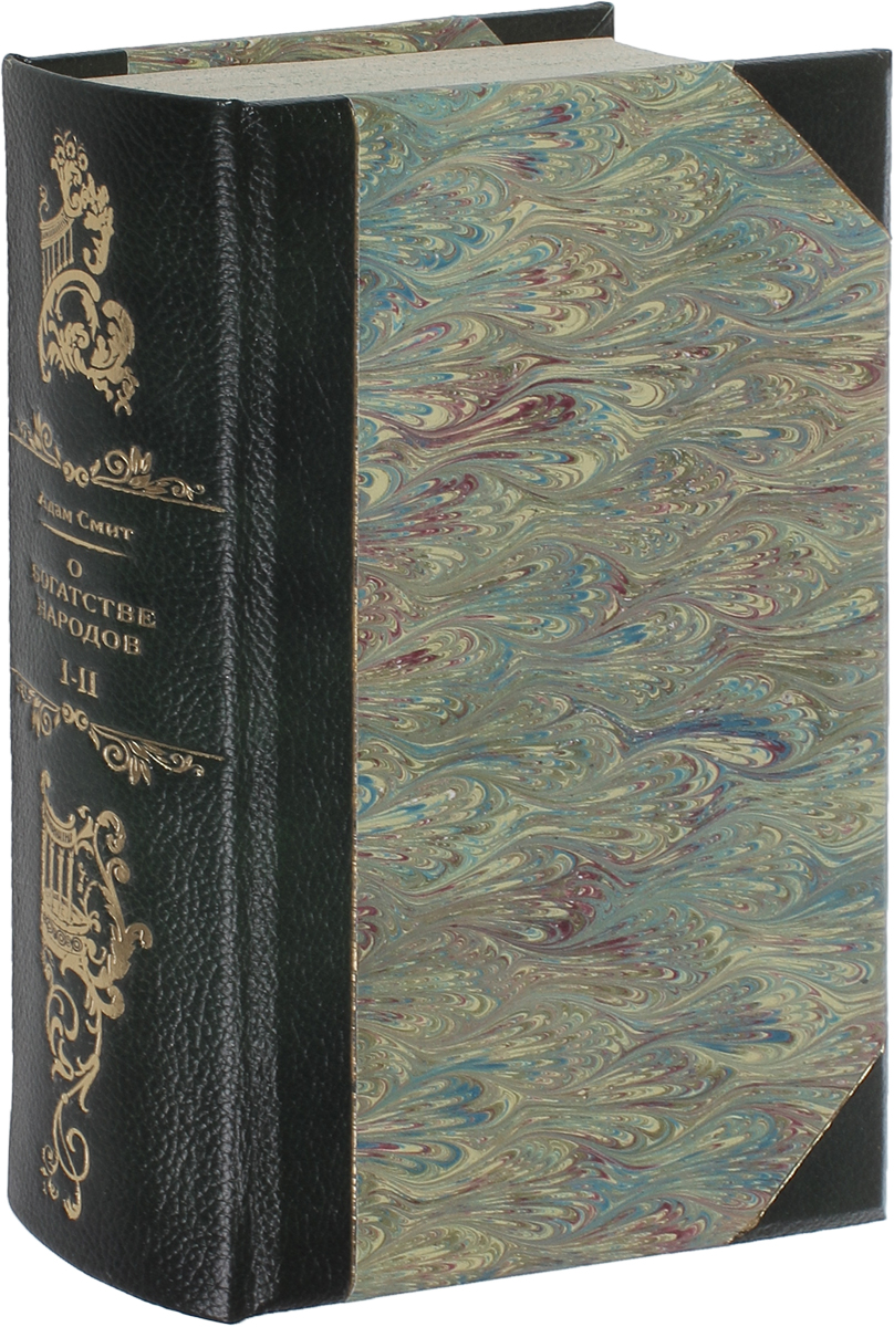 Исследование о природе и причинах богатства народов. В 2 томах. В одной книге футболка ленинград