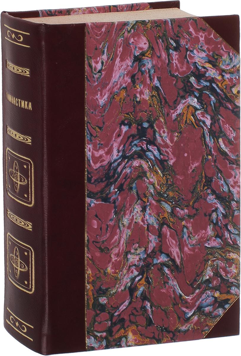 Гимнастика агхора 1 по левую руку бога 3 издание роберт свобода тв переплет