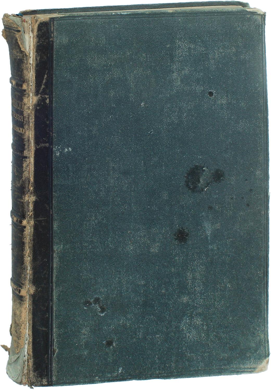 Записки князя Якова Петровича Шаховского. 1705-1777 на книжном посту воспоминания записки документы