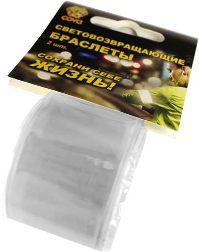 Cova Набор световозвращающих браслетов цвет белый 3 х 30 см, 2 шт333-210Браслеты COVA предназначены для увеличения видимости водителем пешехода в темное время суток в свете фар и привлечения внимания.Созданы для профилактики безопасности детей на дорогах, улучшения дисциплины участников дорожного движения и пропаганды соблюдения правил дорожного движения.Длина браслета: 30 см. Ширина браслета: 3 см. Гид по велоаксессуарам. Статья OZON Гид