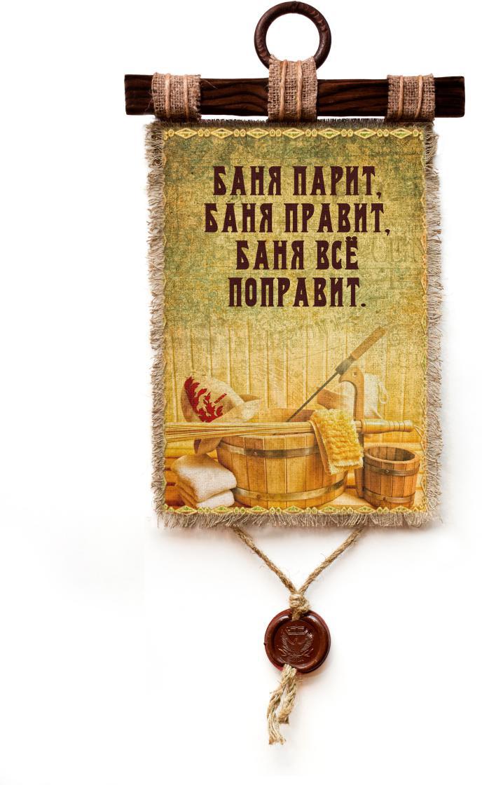 Декоративное подвесное украшение Универсальный cвиток Баня правит декоративное подвесное украшение универсальный cвиток благословение дома спаситель