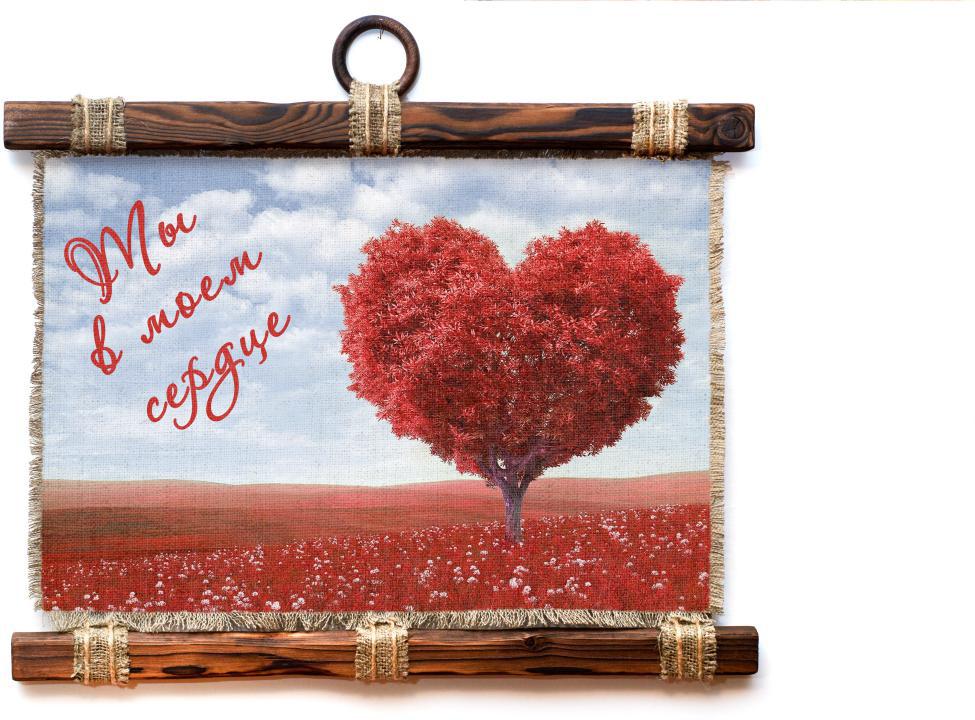 Декоративное подвесное украшение Универсальный cвиток Бескрайнее сердце1169-4-Г-РУкрашение декоративное подвесное Универсальный свиток Бескрайнее сердце прекрасно оформит интерьер дома или станет замечательным подарком для друзей и близких.Изделие выполнено из брошюрованного дерева, натурального льна, жгутового шпагата, льняного шпагата и сургучной подвески.Формат: А4.