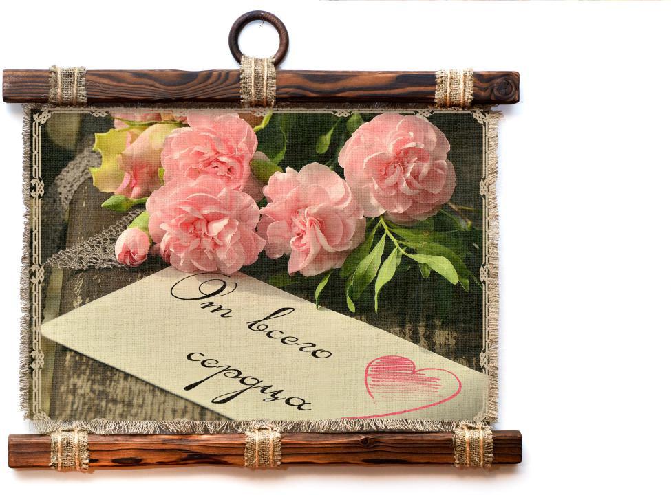 Декоративное подвесное украшение Универсальный Свиток Письмо любви1176-4-Г-РДекоративное подвесное украшение Универсальный свиток послужит приятным и полезным сувениром для близких и знакомых и, несомненно, доставит массу положительных эмоций своему обладателю.Размер: формат А4, горизонтальный.