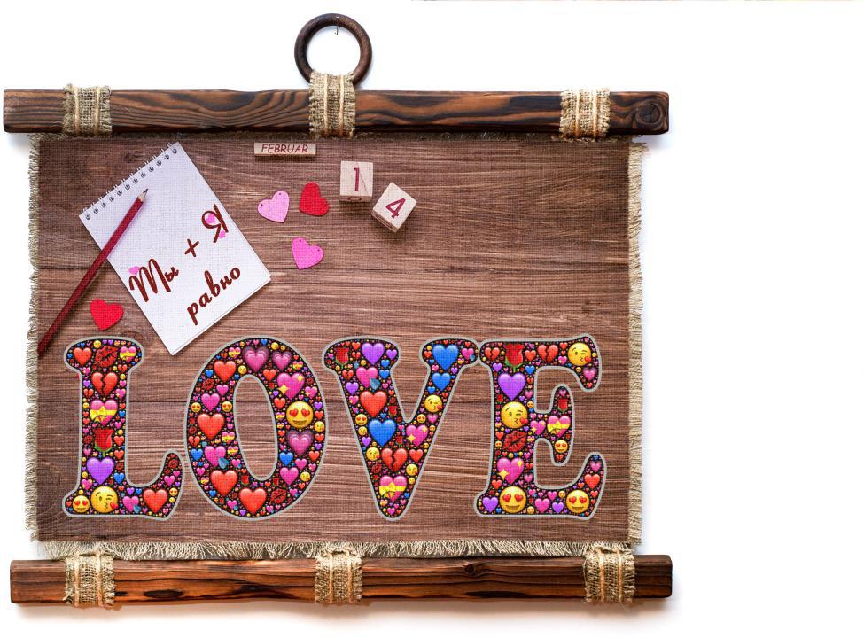 Украшение декоративное Универсальный cвиток С днем любви, подвесное, А41179-4-Г-Р