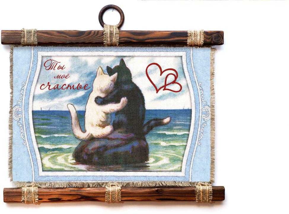 Украшение декоративное Универсальный cвиток Кошачье счастье, подвесное, А4 универсальный котел для отопления дома