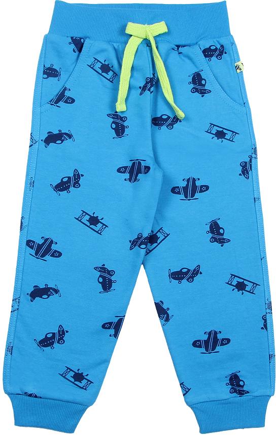 Брюки для мальчика Cherubino, цвет: синий. CWB 7642 (167). Размер 86 джемпер для мальчика cherubino цвет синий cwb 61491 размер 86