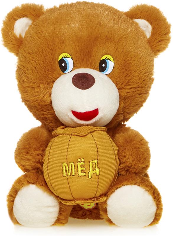 Maxitoys Мягкая озвученная игрушка Мишутка с бочонком меда 21 см пока ты не спишь