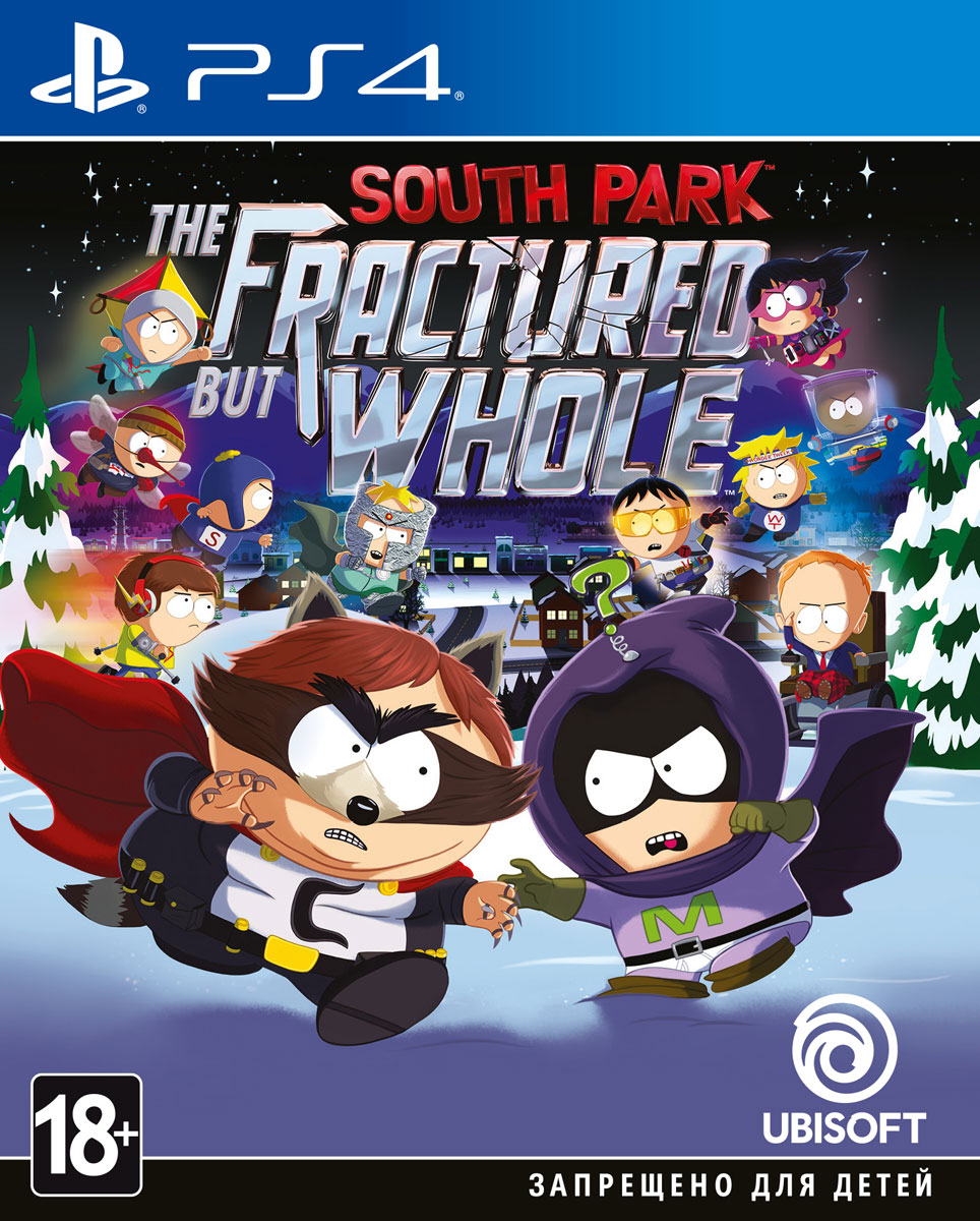 South Park: The Fractured but Whole (PS4), Ubisoft Studio SF