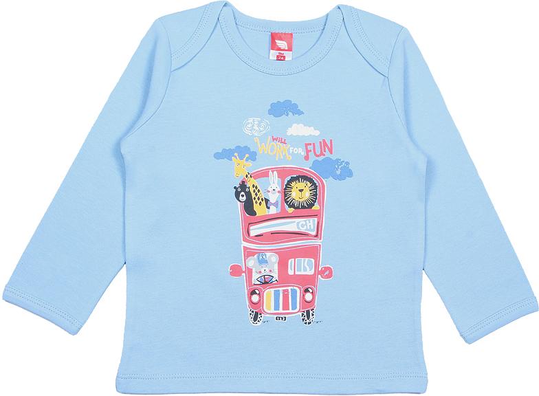 Лонгслив для мальчика Cherubino, цвет: голубой. CWN 61735 (165). Размер 86 распашонка для мальчика cherubino цвет голубой cwn 61423 130 размер 80