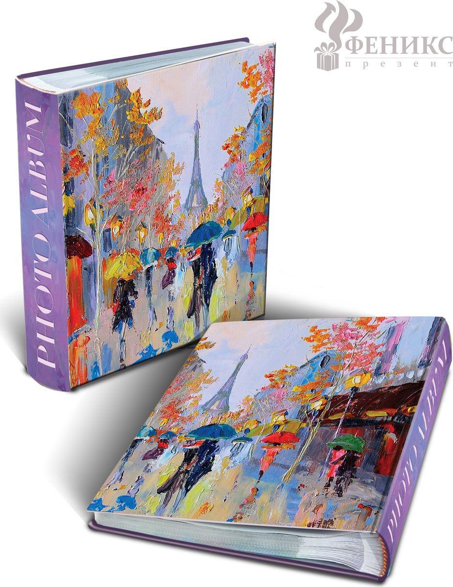 Фотоальбом Magic Home Дождь в Париже, 22 х 22 см. 77025 шкатулки magic home шкатулка дождь в париже