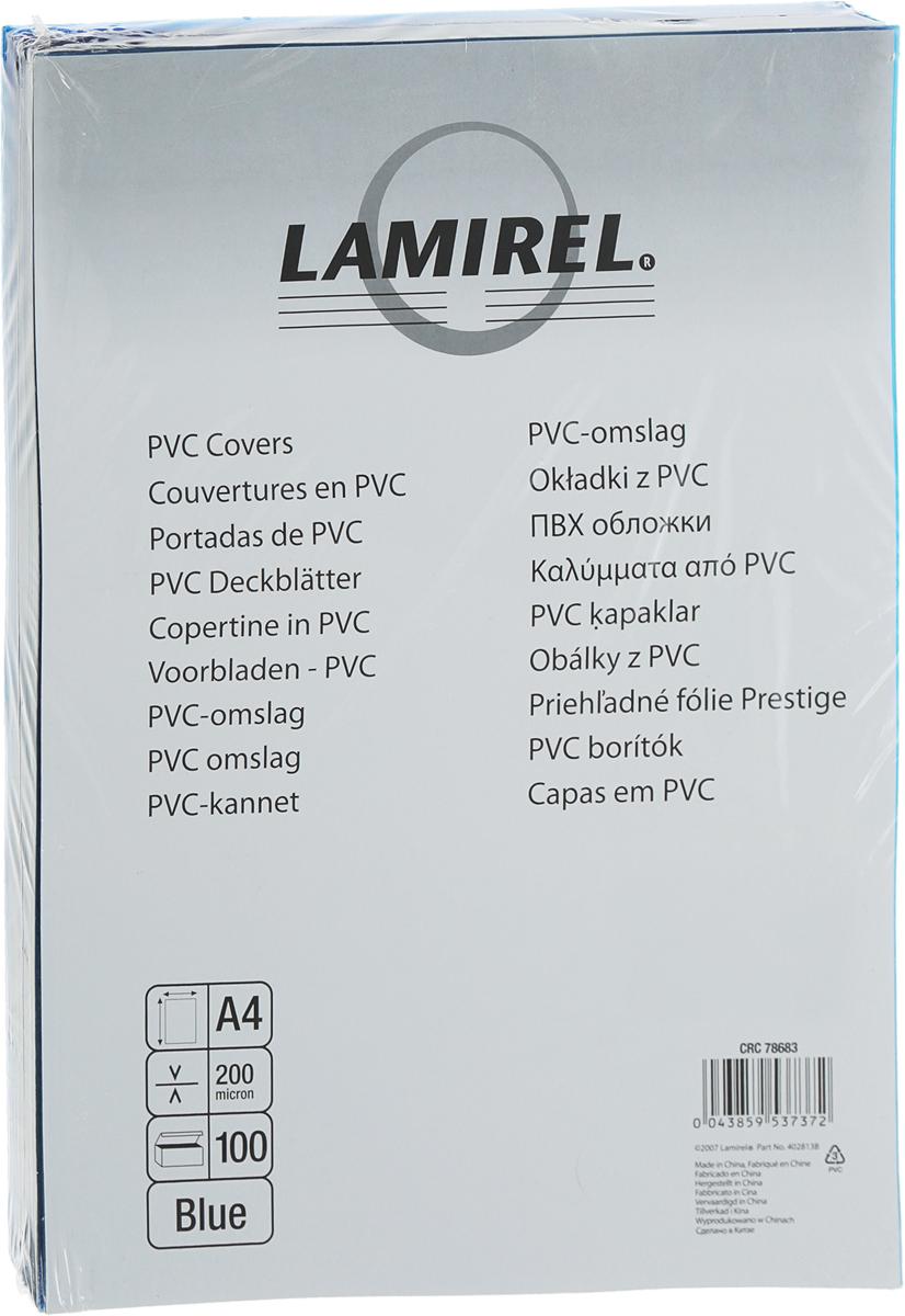 Lamirel LA-78683 Transparent A4, Blue обложка для переплета (100 шт)