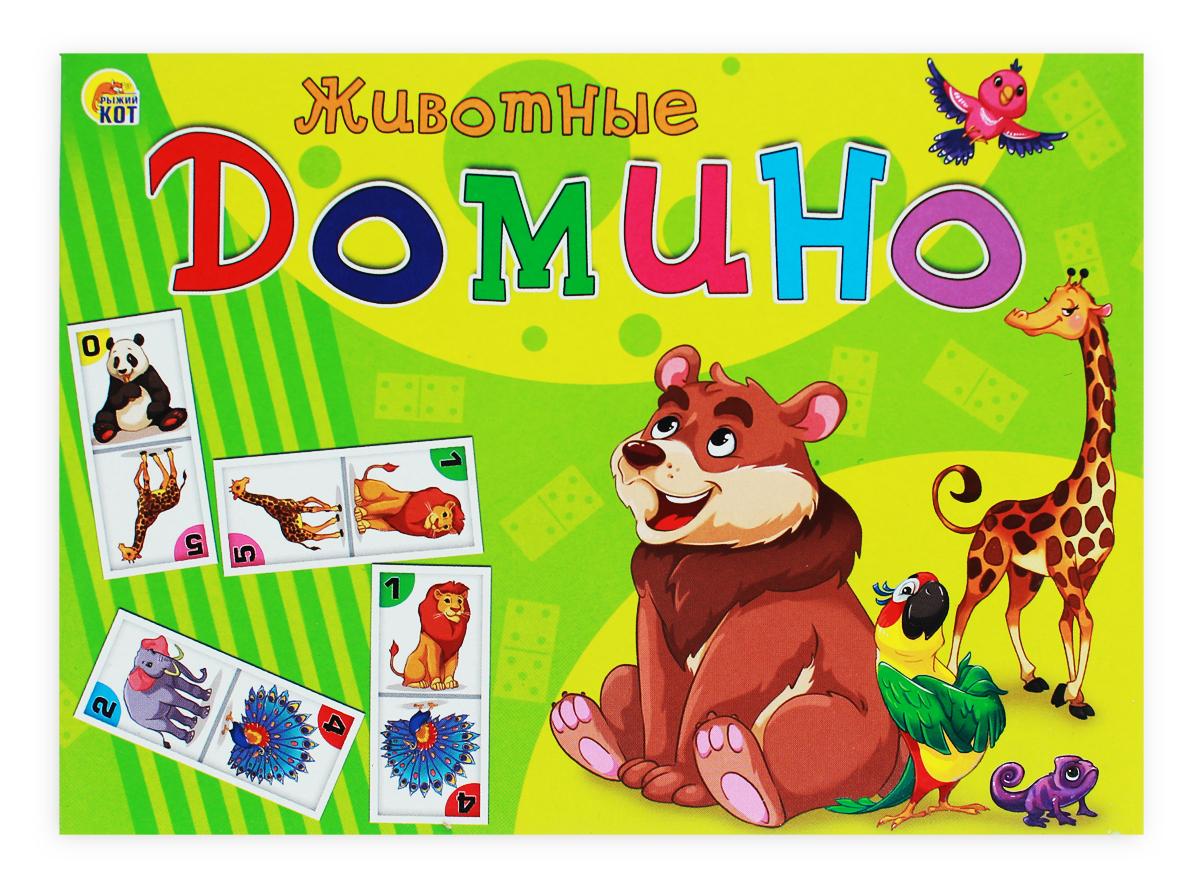 Рыжий кот Домино Животные мини игра кот кот паник djeco мини игра кот кот паник