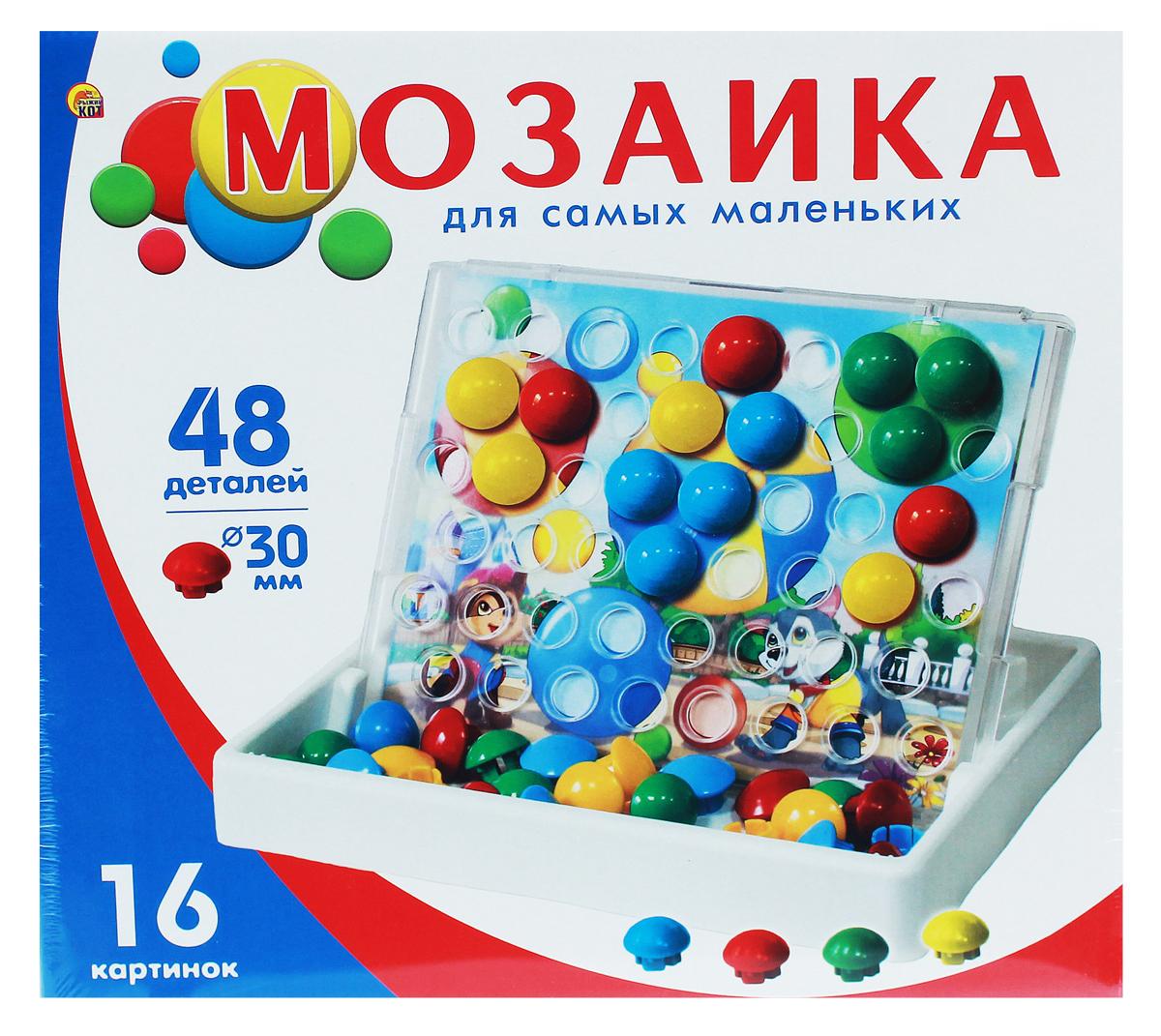 Рыжий кот Обучающая игра Мозайкин ИН-7495 -