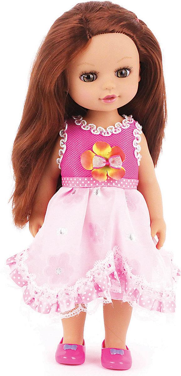 Lisa Jane Кукла Мария куклы и одежда для кукол lisa jane кукла ем мороженое