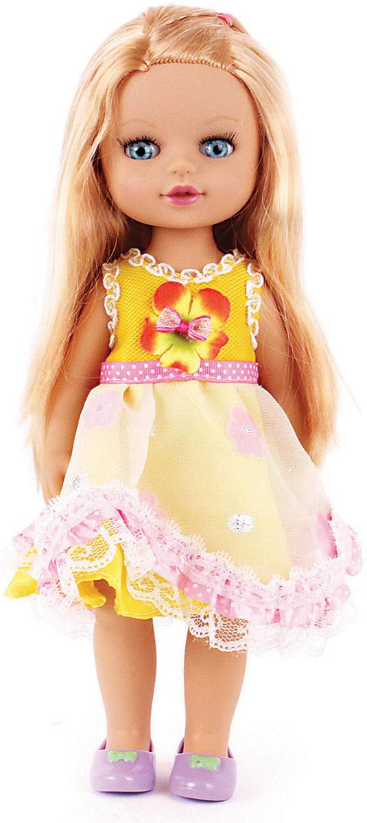 Lisa Jane Кукла Ксения куклы и одежда для кукол lisa jane кукла ем мороженое