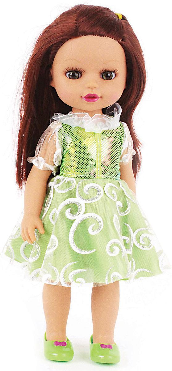 Lisa Jane Кукла Екатерина куклы и одежда для кукол lisa jane кукла ем мороженое