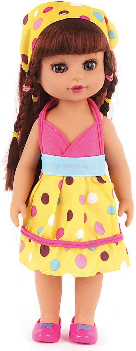 Lisa Jane Кукла Светлана куклы и одежда для кукол lisa jane кукла ем мороженое