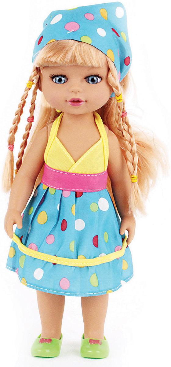 Lisa Jane Кукла Юлия куклы и одежда для кукол lisa jane кукла ем мороженое