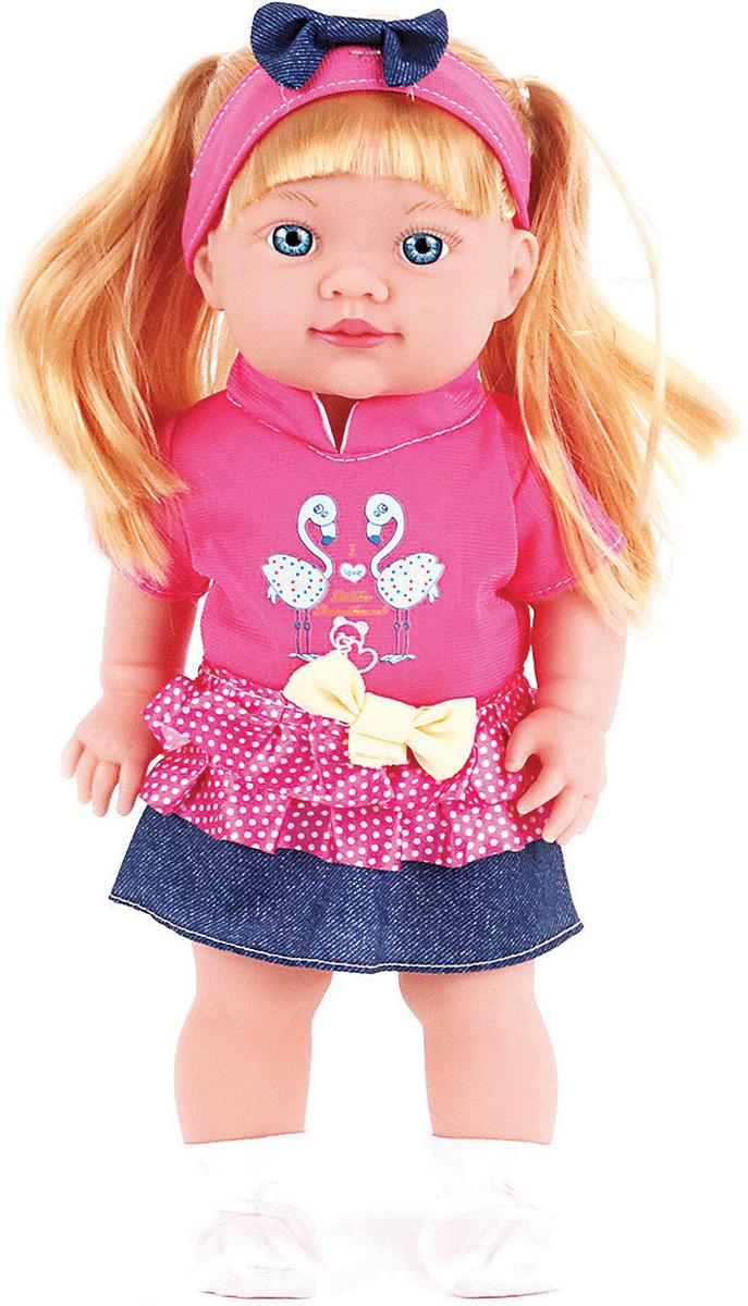 Lisa Jane Кукла озвученная Татьяна куклы и одежда для кукол lisa jane кукла ем мороженое
