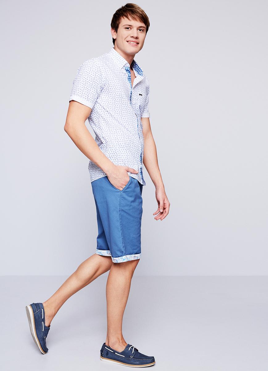 Рубашка мужская U.S. Polo Assn., цвет: белый. G081SZ004AVILBURB-KK. Размер XL (54)G081SZ004AVILBURB-KKПриталенная мужская рубашка, выполненная из 100% хлопка, подчеркнет ваш уникальный стиль и поможет создать оригинальный образ. Такой материал великолепно пропускает воздух, обеспечивая необходимую вентиляцию, а также обладает высокой гигроскопичностью. Рубашка с короткими рукавами и отложным воротником застегивается на пуговицы спереди.