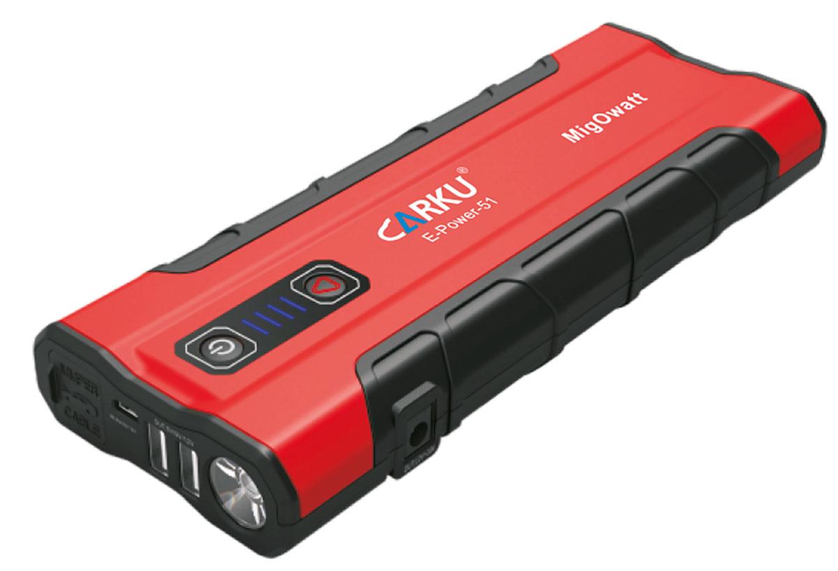 Пуско-зарядное устройство Carku E-Power 51 18000 мАч (66,6 Вт/ч)6956229900819Carku E-Power-51 — это портативное пусковое устройство — jump starter (автономное пуско-зарядное устройство). По сути — универсальный внешний аккумулятор (power bank), который поможет вам: запустить двигатель автомобиля или мотоцикла при севшей штатной АКБ обеспечить питание и зарядку, телефонов, планшетов, фото- и видео-аппаратуры, MP3-плееров, навигаторов и т.п., а также 12-ти вольтовых автоприборов через адаптер прикуривателя.Это устройство предназначено для многократного использования. Это устройство предназначено для многократного использования. Вы всегда можете зарядить его от сети 220 В либо от бортовой сети вашего транспортного средства. Функциональные возможностиЗапуск двигателя при севшем аккумуляторе 12В. Полностью заряженное устройство обеспечит до 30 пусков. Рекомендуется запускать двигатели объёмом: не более 7 л. — бензиновые, не более 4 л. — дизельные. Запуск двигателей возможен при температуре окружающей среды от -30 до +60 °C.Зарядка мобильных телефонов, планшетов и т.п. (полная зарядка телефона от 6 до 12 раз).Питание через переходник прикуривателя автомобильных насосов, пылесосов, автохолодильников и т.п.Светодиодный фонарь с режимами работы: постоянный свет, мигание и SOS. Аварийная лампа. ХарактеристикиЁмкость аккумулятора 66,6Вт/ч (18000мАч)Пусковой ток 300АПиковый ток 800AПрименимость для пуска двигателя транспортные средства с напряжением сети 12ВВыходы USB-выходы 2шт. Quick Charge (5B/2.4A;9B/ 2A);Выход для автоприборов 12V/10A; выход для подключения пусковых проводов 12ВВход питания USB Quick Charge (5B/2A;9B/2A)Фонарик светодиод (постоянный свет, мигающий, SOS), аварийная лампаТип аккумулятора литий-полимерный Li-PoСрок службы 1000 циклов полного разряда/заряда (около 3 лет)Длительность зарядки устройства от сети 220В 7 часовДиапазон температур для запуска -30°С +60°СДиапазон температур для хранения 0°С +30°СВес устройства 630 гГарантия 12 месяцев.