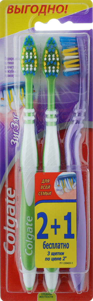 Colgate Зубная щетка Зиг-Заг, средней жесткости, 2+1, цвет: 2 сиреневый, 1синий358100_оранжевый