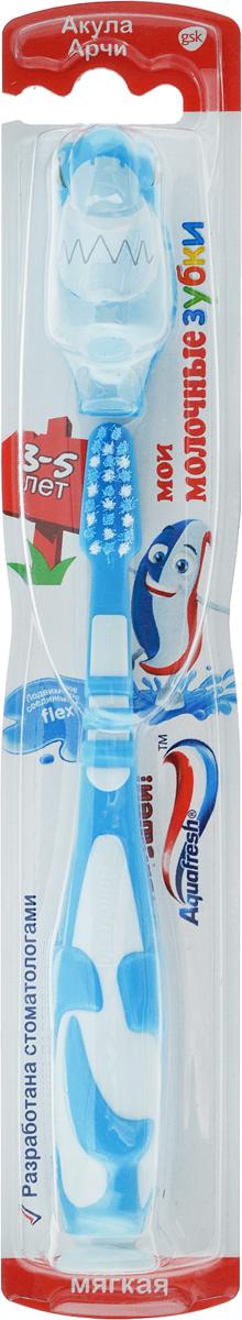 Aquafresh Зубная щетка Мои молочные зубки цвет голубой20021715_голубой