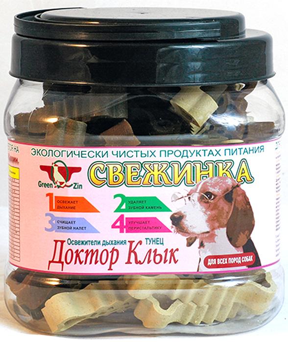 Лакомство для собак GreenQZin  Свежинка Тунец , уход за полостью рта для мини пород, 520 г - Корма и лакомства
