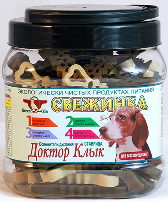 Лакомство для собак GreenQZin  Свежинка Ставрида , уход за полостью рта для мини пород, 480 г - Корма и лакомства