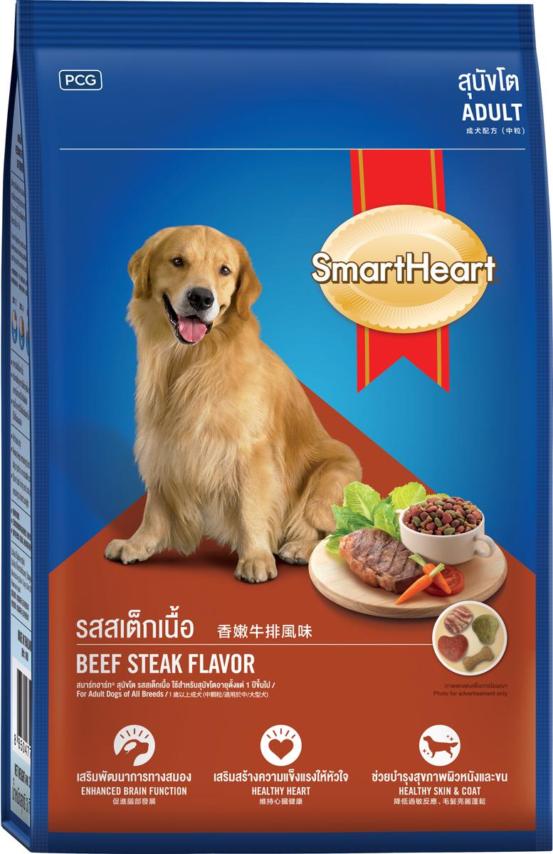 Корм сухой для собак PCG  СмартХарт , стэйк из говядины, 18 кг - Корма и лакомства
