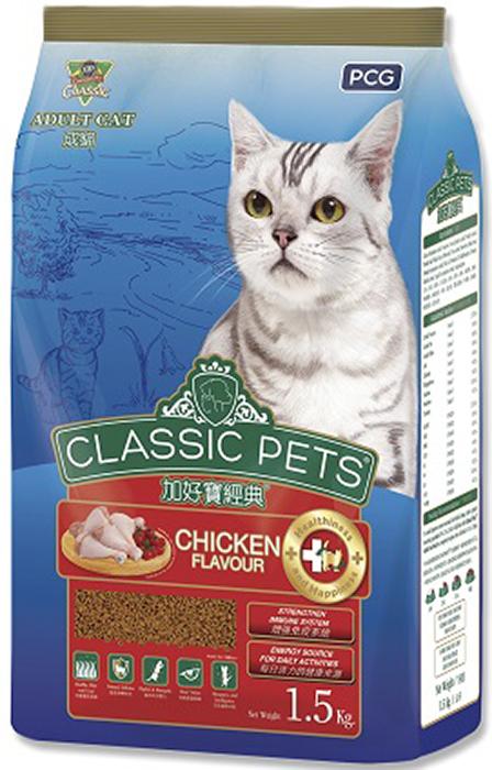 Корм сухой для кошек PCG Классик, курица, 1,5 кг150Ингредиенты: Мясо домашней птицы, тунец , креветки, мясо кальмара, злаки, овощи, животный протеин, дробленая маниока, куриный жир, пшеничные отруби, рыбий жир, рыбная мука, витамины и минералы, таурин, антиоксиданты, пищевой краситель. Питательные вещества: Белок min 27%, Жир min 9%, Клетчатка max 4%,Влага max 10%