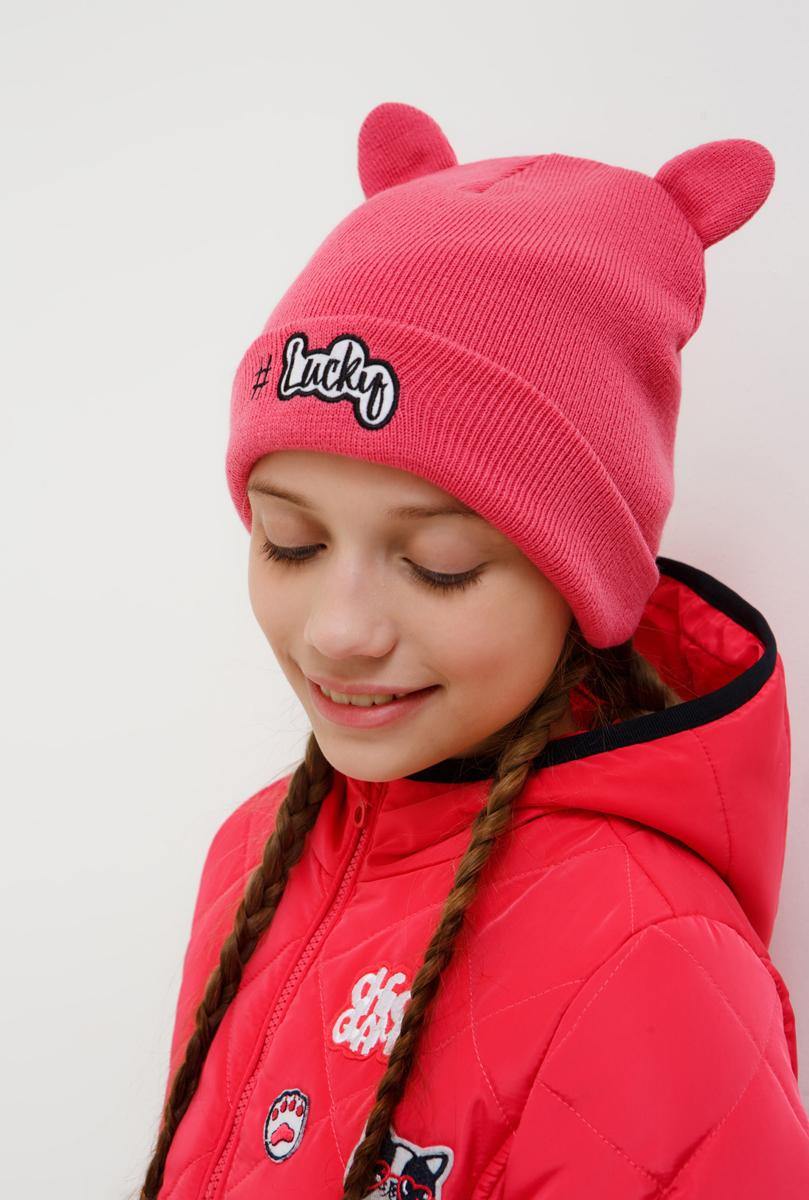 Шапка для девочки Acoola Verbena, цвет: розовый. 20236400047_1400. Размер XS (50)20236400047_1400Детская шапка от Acoola выполнена из акрила и декорирована ушками. Такая шапка согреет вашего ребенка в холодное время года.Уважаемые клиенты!Размер, доступный для заказа, является обхватом головы.