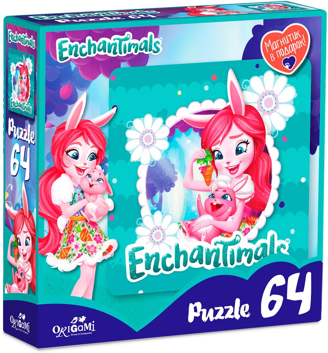Enchantimals Пазл для малышей Бри Кровля и Твист