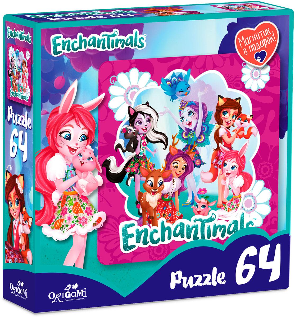 Enchantimals Пазл Волшебные подружки