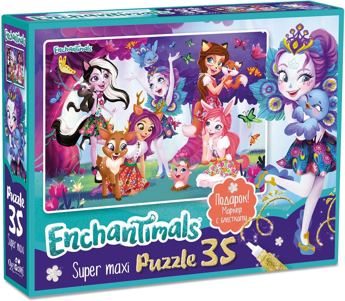 Enchantimals Пазл для малышей Любимые герои enchantimals пазл 64 магнитик фелисити лис и флик 03554