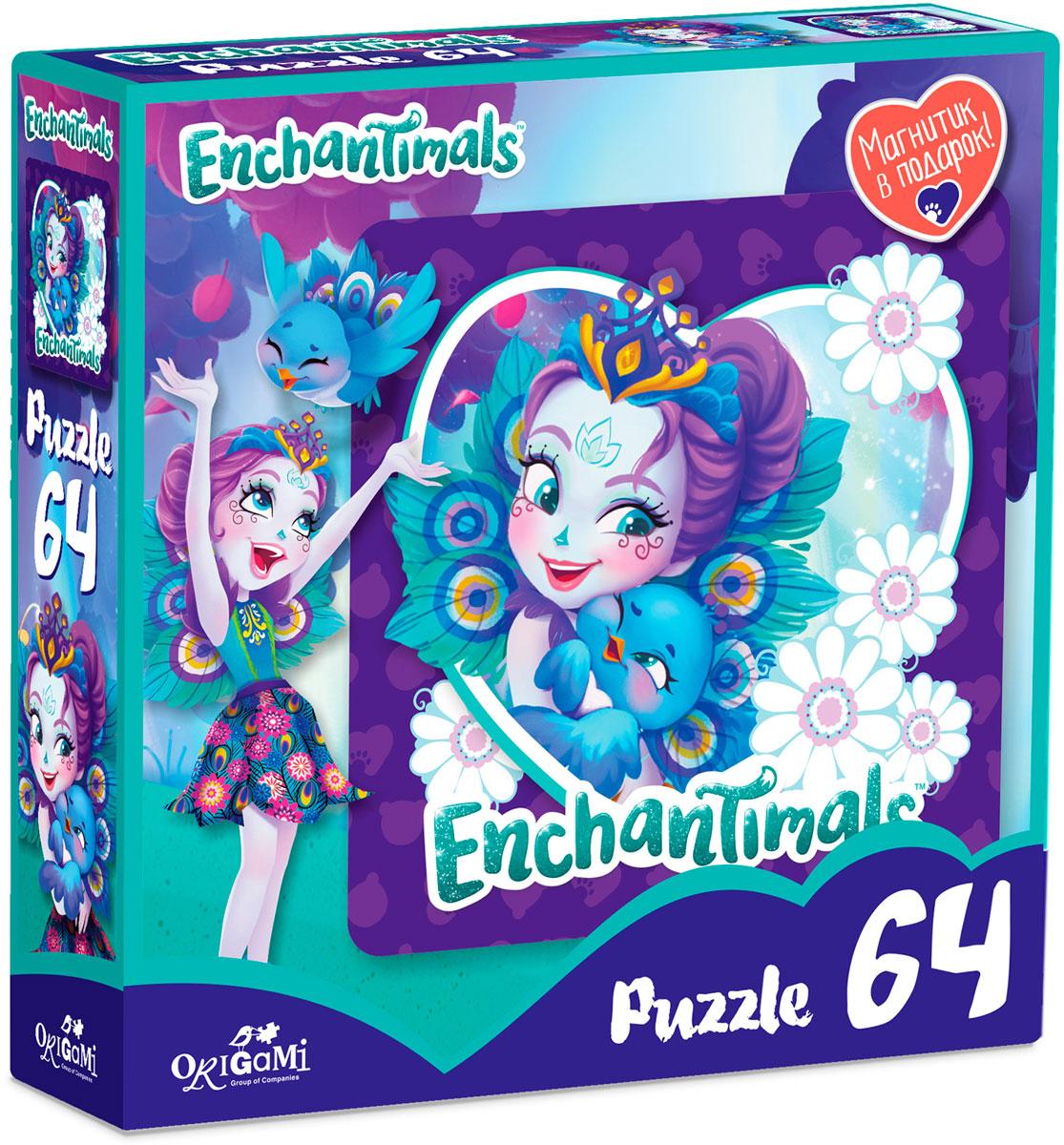 Enchantimals Пазл для малышей Пэттер Павлина и Флэп -