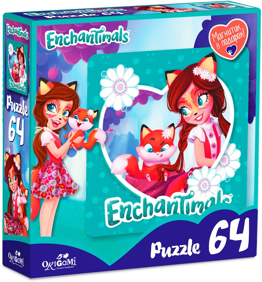 Enchantimals Пазл для малышей Фелисити Лис и Флик enchantimals пазл 160 магнитик фелисити и сейдж 03543