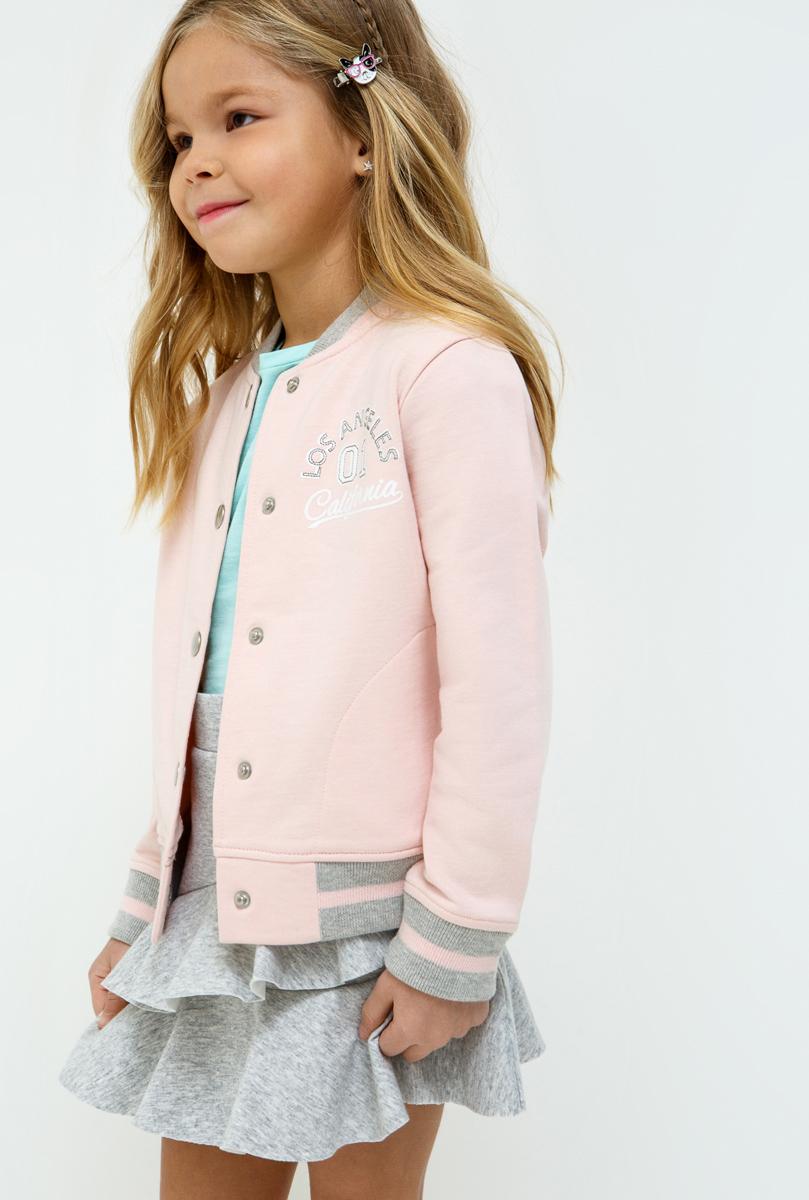 Юбка для девочки Acoola Marina, цвет: светло-серый. 20220180062_1800. Размер 110