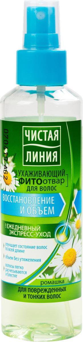 Чистая Линия спрей для волос Восстановление и объем, 160 мл Чистая Линия