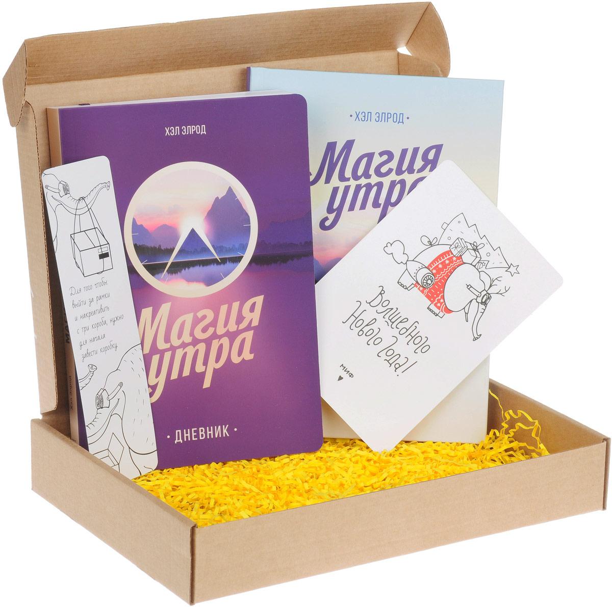 Магия утра (подарочный комплект)