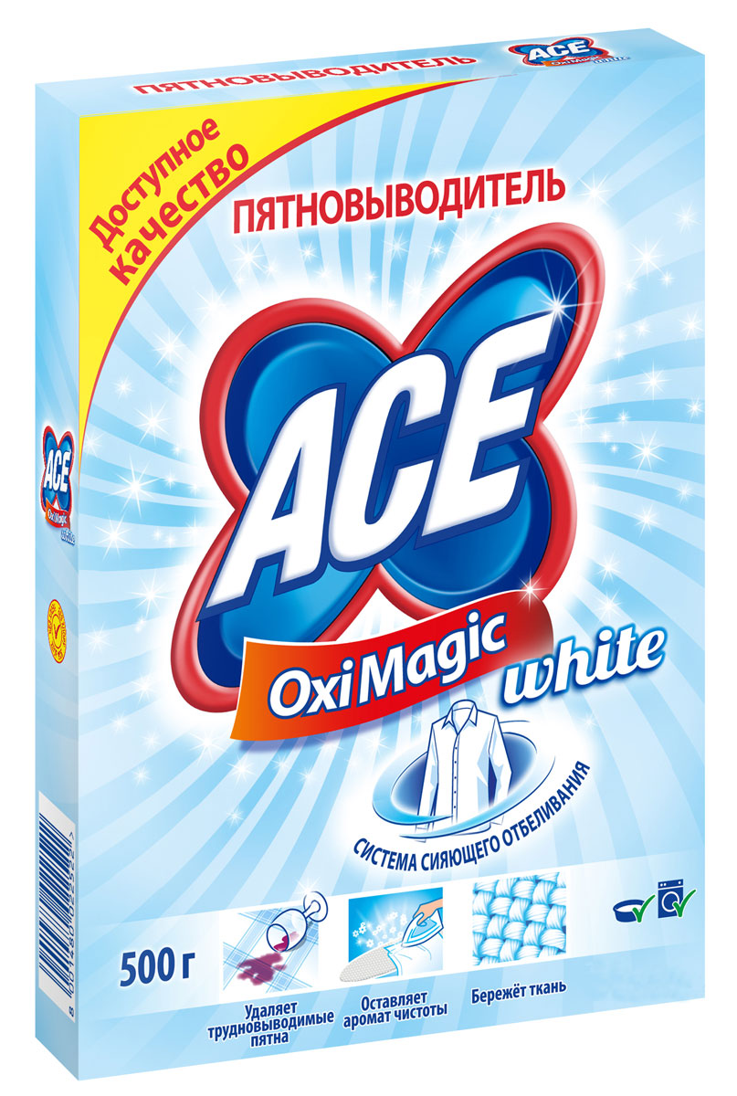 Пятновыводитель Ace Oxi Magic White, 500 г hummingbird card magic props white black